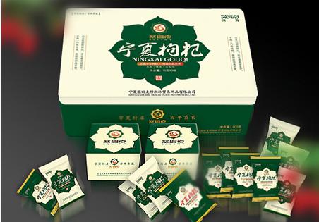 茶叶包装盒的设计怎么样才能更好的贴近人性化