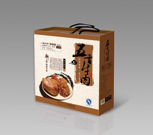 五香牛肉包装,酱香牛肉包装