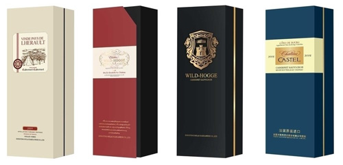 红酒精品包装盒