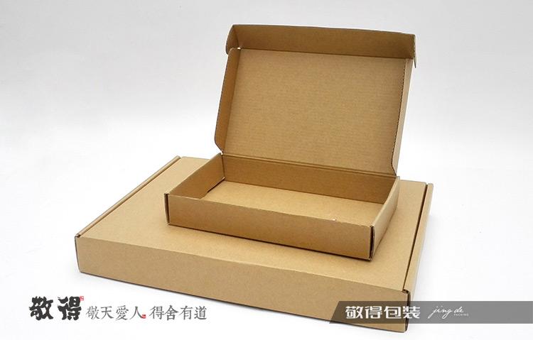 飞机盒印刷定做_纸箱包装