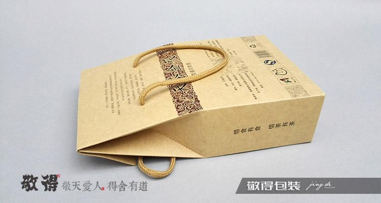 农产品包装盒子