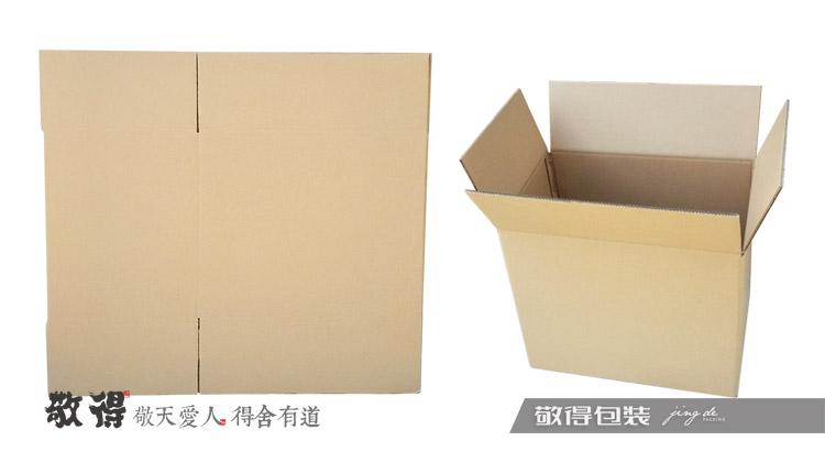 """搬家、公司搬迁、装产品、整理或存放物品需要搬家纸箱的人很多,搬家用纸箱子批发搬家纸箱湖南长沙专卖敬得包装经常听大家在问:""""搬家用纸箱哪里买?"""",""""搬家纸箱厂家批发哪里卖?""""等等。其实需要搬家纸箱有它的偶然性,要的时候突然想起来要买,但又找不到。"""